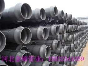 PVC管材 (2)