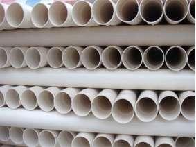 白PVC管